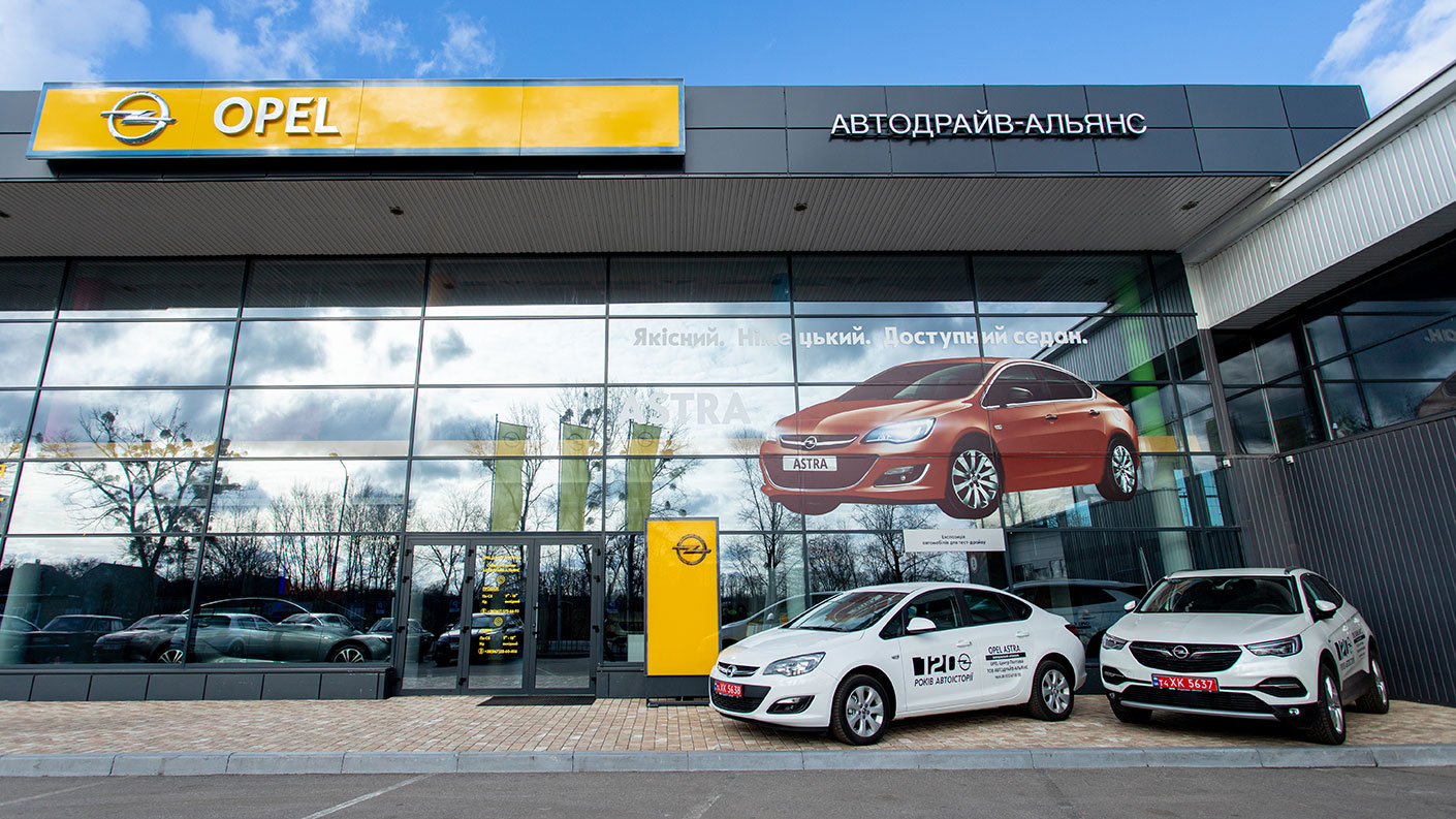 Opel Центр Полтава «Автодрайв Альянс»
